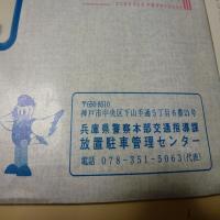 002_convert_20120330202040.jpg