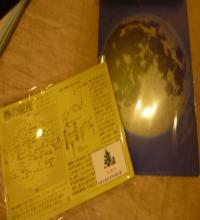 007_convert_20111217215147.jpg