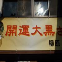 011_convert_20120110104625.jpg