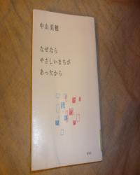 001_convert_20100522161558[1]