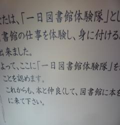 003_convert_20110729193440[1]