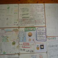 003_convert_20110907073609[1]