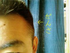 画像-0052