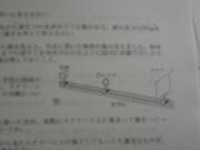 090227_1_test (2)