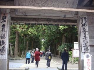 瑞巌寺その1