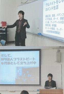 kokuho02 006