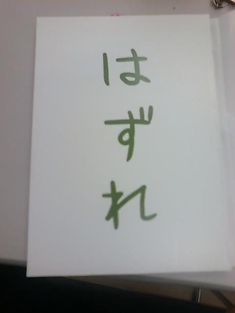 20090227120203.jpg