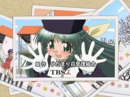 yuko20080821.jpg