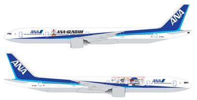 100716g-jet.jpg
