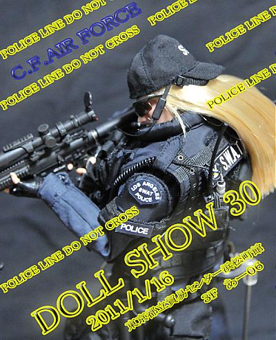 DOLL SHOW30