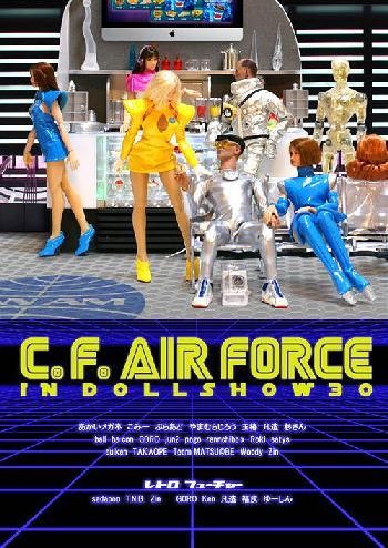 CFAIRFORCE.jpg