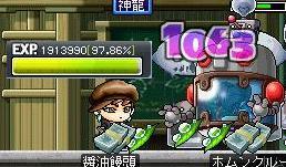Maple0270.jpg