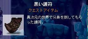 Maple76.jpg