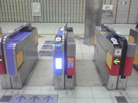 IC乗車券改札1