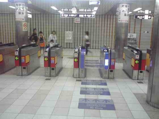 IC乗車券改札2