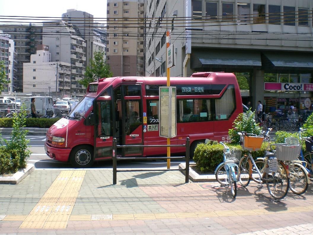 赤バス「西淡路~区役所」