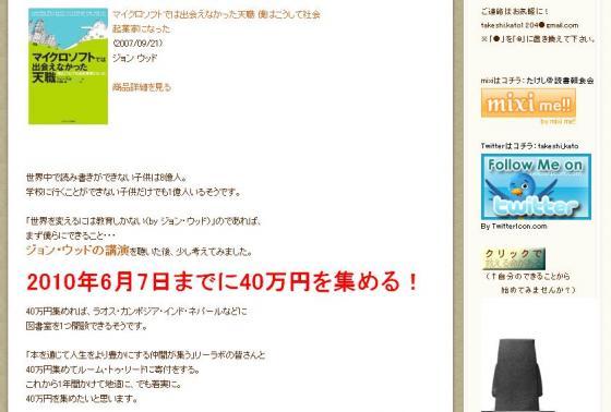 2009年6月のブログ★