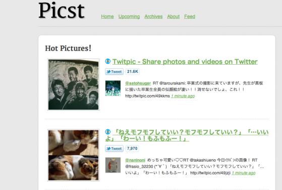 スクリーンショット(2011-03-15 20.39.58)