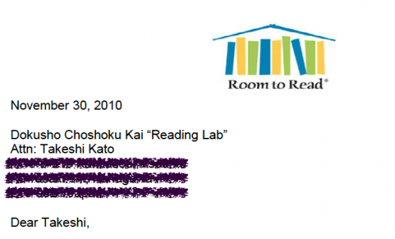 Reading-Labの名前が記載されてます!