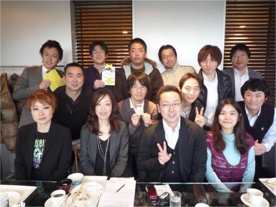半年前の福岡での様子!