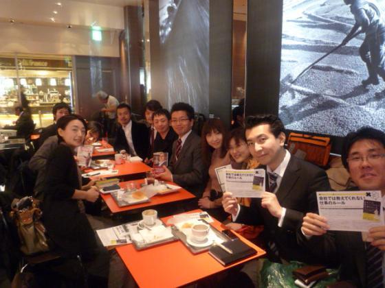 2月中旬に出版予定のRyo Nagaiさんも一緒に!