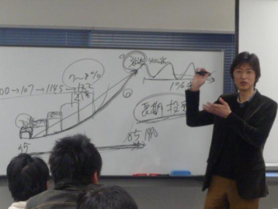 中野さんの熱い話が!
