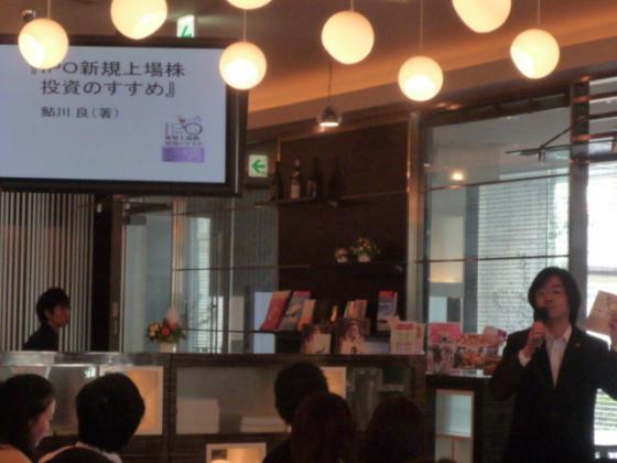 【3/22(祝)著者コラボリーラボ】「11歳のバフェットが教えてくれる「経済」の授業 by 田口智隆」×「アーキテクト・カフェ」@汐留