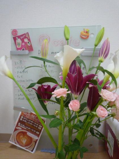 婚約祝いの花束をサプライズでいただいちゃいました!