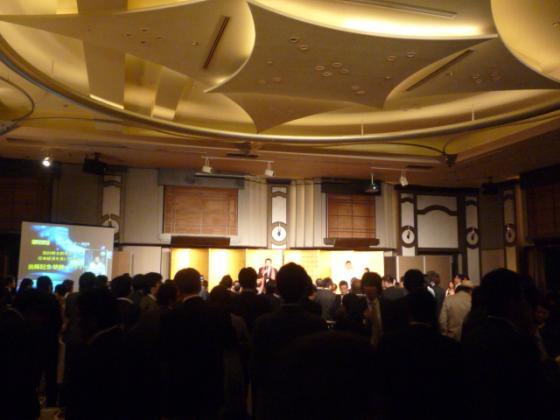 田村耕太郎政経セミナー2010に参加してきました!