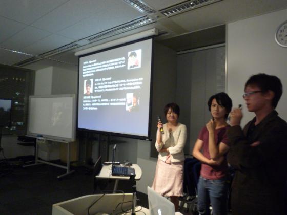 後半のトークセッションは若手3人衆!