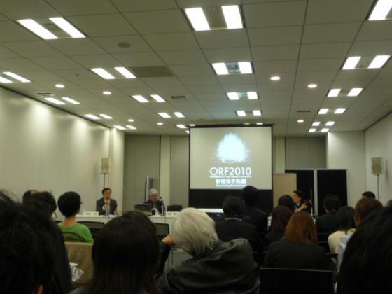 「地域メディア」としての大学 University as a Local Media