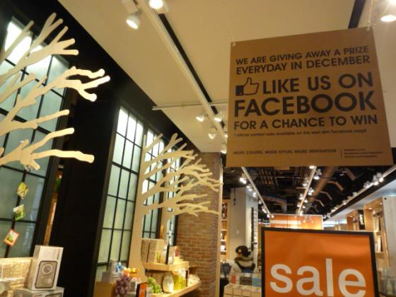 こんなところもFacebook!