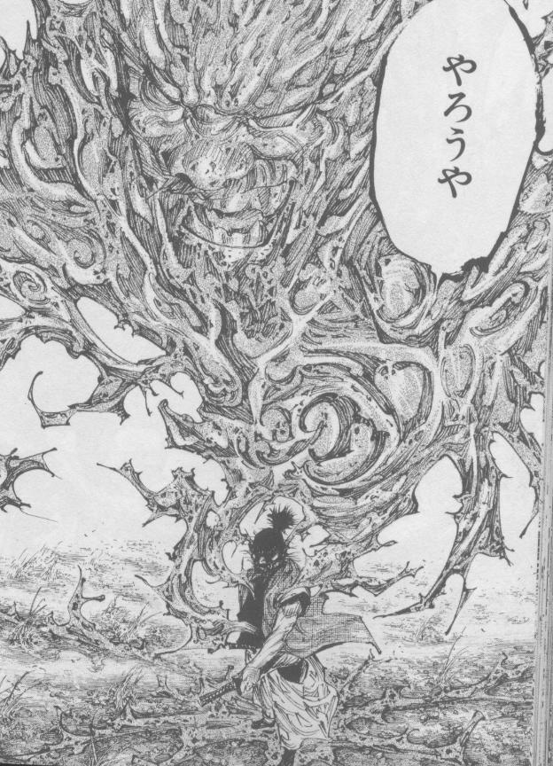 「ぬたぁん 武蔵」の画像検索結果