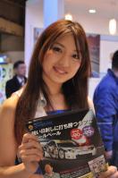 aa_545DSC_0532.jpg