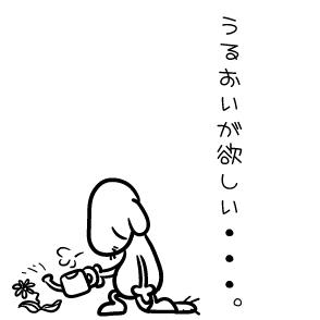 20060816014655.jpg