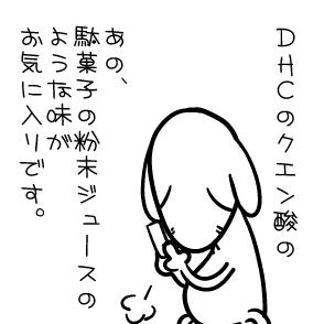 20060819014021.jpg