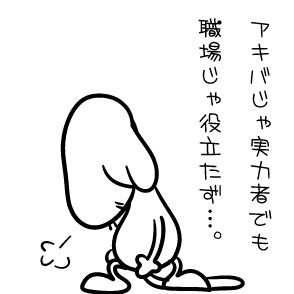 20060830035550.jpg