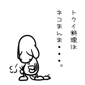 20060920004635.jpg