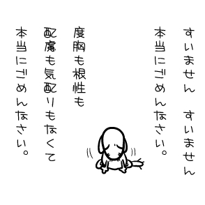 20060922232722.jpg