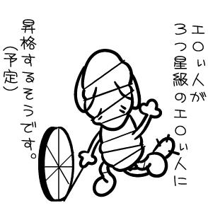 20061024015936.jpg