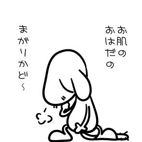 20061028004232.jpg