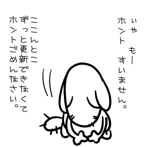 20061112020711.jpg