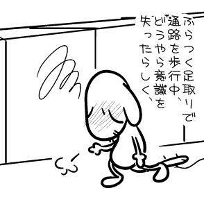 20061112020751.jpg