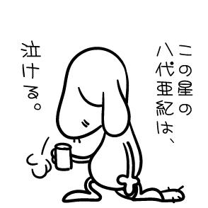 20061114014117.jpg