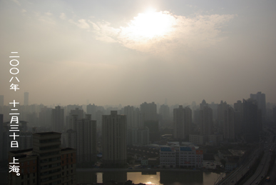 08.12.30上海