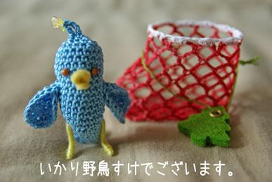 09.1.8おはぎさん贈り物4