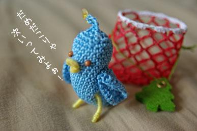 09.1.8おはぎさん贈り物3