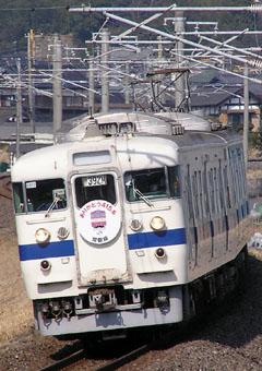 【勝田区】K813-02