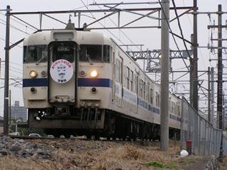 【勝田区】K819-02