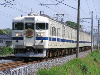 【勝田区】K903-01